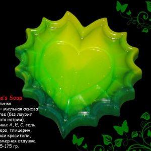 Сердце - Валентинка