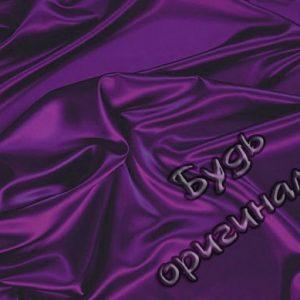 Фиолетовый пигмент, Швейцария, 10 мл
